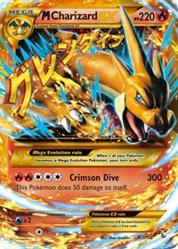 M Charizard EX (Y) (Secret), Pokemon, XY - Flashfire