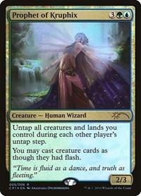 Prophet of Kruphix, Magic: The Gathering, Unique and Miscellaneous Promos
