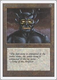 Obsianus Golem, Magic: The Gathering, Unlimited Edition