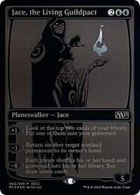 Jace, the Living Guildpact SDCC 2014 EXCLUSIVE (Foil)