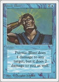 Psionic Blast, Magic: The Gathering, Unlimited Edition