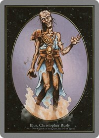 Zombie Token, Magic: The Gathering, Unglued