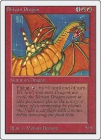 Shivan Dragon, Magic: The Gathering, Unlimited Edition