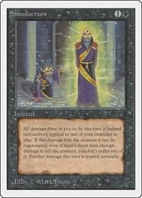 Simulacrum, Magic: The Gathering, Unlimited Edition