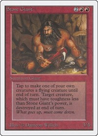 Stone Giant, Magic: The Gathering, Unlimited Edition