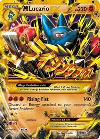 M Lucario EX (Secret), Pokemon, XY - Furious Fists