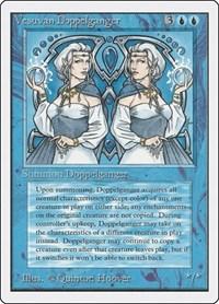 Vesuvan Doppelganger, Magic: The Gathering, Unlimited Edition