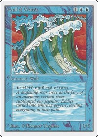 Wall of Water, Magic: The Gathering, Unlimited Edition