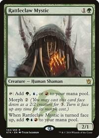 Rattleclaw Mystic, Magic: The Gathering, Khans of Tarkir