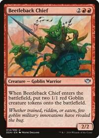 Beetleback Chief, Magic: The Gathering, Duel Decks: Speed vs. Cunning