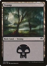 Swamp (39), Magic: The Gathering, Duel Decks: Speed vs. Cunning