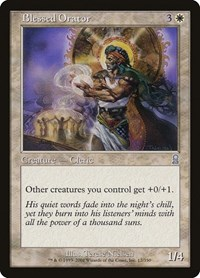 Blessed Orator, Magic: The Gathering, Odyssey