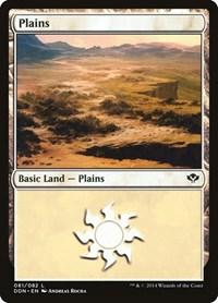 Plains (81), Magic: The Gathering, Duel Decks: Speed vs. Cunning