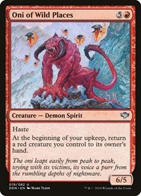 Oni of Wild Places, Magic: The Gathering, Duel Decks: Speed vs. Cunning