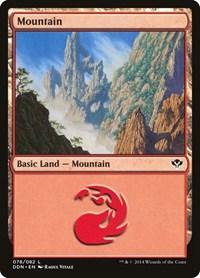 Mountain (78), Magic: The Gathering, Duel Decks: Speed vs. Cunning