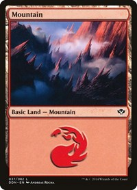 Mountain (37), Magic: The Gathering, Duel Decks: Speed vs. Cunning