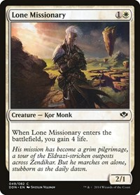 Lone Missionary, Magic: The Gathering, Duel Decks: Speed vs. Cunning