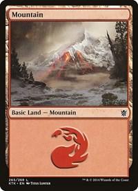 Mountain (265), Magic: The Gathering, Khans of Tarkir