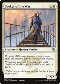 Seeker of the Way, Magic: The Gathering, Khans of Tarkir