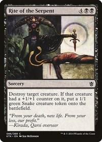 Rite of the Serpent, Magic: The Gathering, Khans of Tarkir