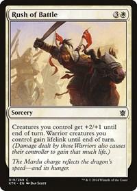 Rush of Battle, Magic: The Gathering, Khans of Tarkir