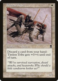 Tireless Tribe, Magic: The Gathering, Odyssey