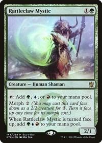 Rattleclaw Mystic, Magic: The Gathering, Buy-A-Box Promos