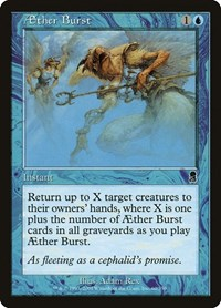 Aether Burst, Magic: The Gathering, Odyssey