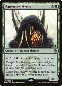 Rattleclaw Mystic, Magic: The Gathering, Prerelease Cards