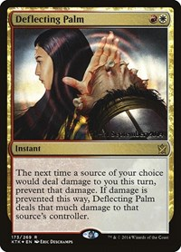 Deflecting Palm, Magic: The Gathering, Prerelease Cards