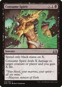 Consume Spirit, Magic: The Gathering, Duel Decks: Anthology