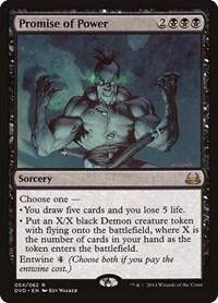 Promise of Power, Magic: The Gathering, Duel Decks: Anthology