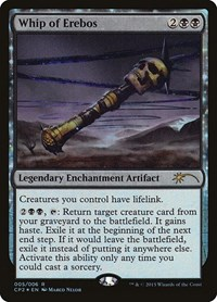 Whip of Erebos, Magic, Unique and Miscellaneous Promos