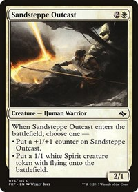 Sandsteppe Outcast, Magic: The Gathering, Fate Reforged