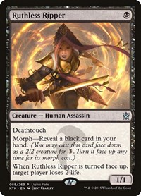 Ruthless Ripper, Magic: The Gathering, Ugin's Fate Promos