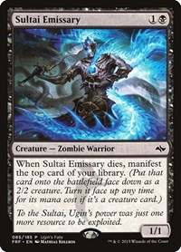 Sultai Emissary, Magic, Ugin's Fate Promos