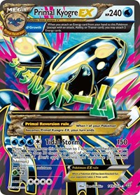 Primal Kyogre EX (Alpha - 149 Full Art), Pokemon, XY - Primal Clash