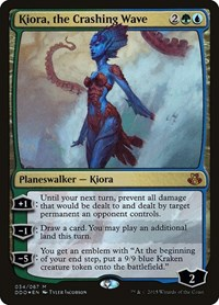 Kiora, the Crashing Wave, Magic, Duel Decks: Elspeth vs. Kiora