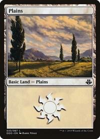 Plains (33), Magic: The Gathering, Duel Decks: Elspeth vs. Kiora