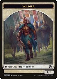 Soldier Token, Magic: The Gathering, Duel Decks: Elspeth vs. Kiora