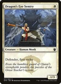 Dragon's Eye Sentry, Magic: The Gathering, Dragons of Tarkir