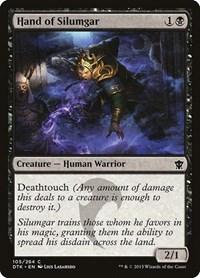 Hand of Silumgar, Magic, Dragons of Tarkir