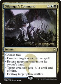 Silumgar's Command, Magic: The Gathering, Prerelease Cards