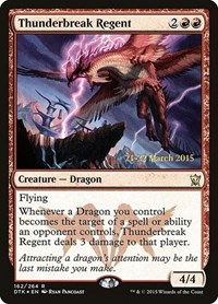 Thunderbreak Regent, Magic: The Gathering, Prerelease Cards