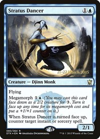 Stratus Dancer, Magic, Prerelease Cards