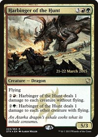 Harbinger of the Hunt, Magic: The Gathering, Prerelease Cards