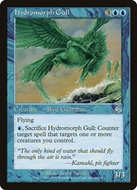 Hydromorph Gull, Magic, Torment