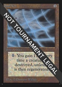 Soul Net (CE), Magic: The Gathering, Collector's Edition