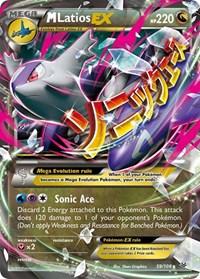 M Latios EX, Pokemon, XY - Roaring Skies