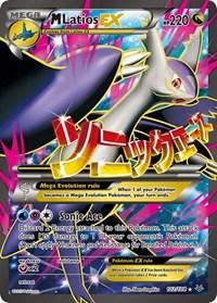 M Latios EX (102 Full Art), Pokemon, XY - Roaring Skies